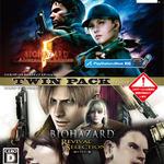『戦国BASARA3』と『バイオハザード』、お得な2つのパックがPS3で発売決定