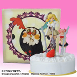 第3話をイメージして制作、バンダイ「魔法少女まどか☆マギカ」ケーキを発売