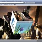 「CRI ADX2」と「CRI Sofdec2」がGoogle Native Clientに対応 ― 体験デモも公開