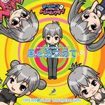 D3パブリッシャー、『お姉チャンバラZ ~カグラ~』サントラと『マージャン★ドリームクラブ』主題歌CDをリリース の画像