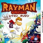 3DS版『レイマン オリジン』発売日決定