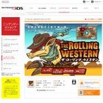 【Nintendo Direct】チンクルを手掛けたスタッフによる新作『ザ・ローリング・ウエスタン』今夜配信