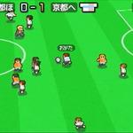 【Nintendo Direct】薗部博之氏が手掛けるサッカーSLG、3DS『カルチョビット』7月発売