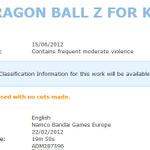 イギリスのレーティング機関にも『Dragon Ball Z for Kinect』が登録