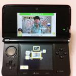 【Nintendo Direct】『いつの間に交換日記』に有野課長から直筆メッセージ&ボイス