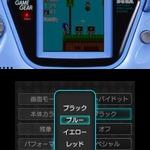 エムツー、3DS向けバーチャルコンソールに「ゲームギア」の移植環境を提供
