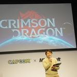 【Xbox360 感謝祭】グランディング制作、コアゲーマー向けSTG『Crimson Dragon』正式名称決定