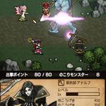 音楽とビジュアルが魅力、新感覚ソーシャルゲーム『逆襲のファンタジカ』