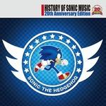 『ソニック・ザ・ヘッジホッグ4 epII』配信決定記念、ソニック委員会Twitterキャンペーン実施