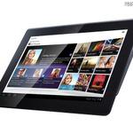 「Sony Tablet」楽しさ100%保障キャンペーン実施 ― 楽しめなければ代金を全て返金