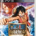 『ワンピース 海賊無双』初回出荷65万本突破、「ワンピース」ゲーム歴代最高記録に