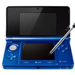 任天堂、3DS新色「コバルトブルー」を発売