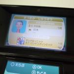 3DS版『マリオ&ソニック AT ロンドンオリンピック』発売記念、松岡修造のスペシャルMii配信