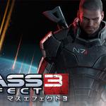 【プレイレビュー】SF大作激動のフィナーレを見届けろ!『Mass Effect 3』日本版プレイレポ