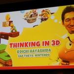 【GDC2012】ゲームは人々を笑顔にできる―『スーパーマリオ3Dランド』ディレクター林田氏が語る