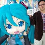 『初音ミク and Future Stars Project mirai』本日発売、大崎プロデューサー&高部ディレクターにインタビュー