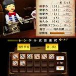 『GUILD01』収録ゲーム『レンタル武器屋 de オマッセ』『エアロポーター』をご紹介