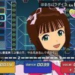 ナムコ、PSP/PS Vitaダウンロードタイトル「新作&名作ディスカウントキャンペーン」