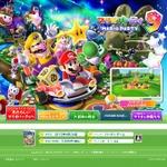 『マリオパーティ9』公式サイトオープン、「カメック」「ヘイホー」「ノコノコ」も参戦