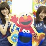 坂田しおりさん&福見真紀さんによる『セサミストリート』キャラバン隊が編集部を突撃訪問