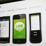【OGC2012】「LINE」はスマホの日常生活になる、世界に躍進する日本のメッセージアプリ