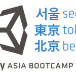 Unity、東京・ソウル・北京でワークショップを開催
