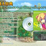 『世界樹の迷宮IV 伝承の巨神』冒険者が集う街「タルシス」とは? ― 先着購入特典CDも公開