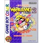 ゲームボーイカラー同時発売ソフト『ワリオランド2』が3DSバーチャルコンソールに登場