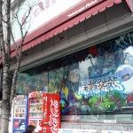 ヨドバシAkiba、すれちがい通信の場を『ドラクエモンスターズ テリーのワンダーランド3D』で飾る