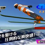 プロペ、スマホ向けにソーシャル要素追加『リアルスキージャンプバトル』を配信