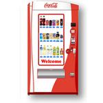 自販機でゲームが遊べる ― コカ・コーラ、羽田空港に新型設置
