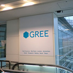 グリー、世界の国際空港でコーポレートブランディング広告を掲出開始