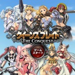 アニメからも美闘士が参戦!ブラウザゲーム『クイーンズブレイド THE CONQUEST』を体験