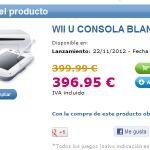 スペインのオンラインストアにWii Uの価格や発売日が記載 ― 11月22日?