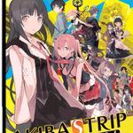 『AKIBA'S TRIP PLUS』予約特典「ビジュアルBOOK&ダブプリ新曲CD」の詳細判明