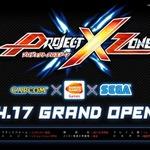 カプコン×バンダイナムコ×セガ、3DS新作『プロジェクト クロスゾーン』正式発表!