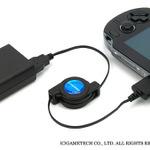 PS Vitaの充電やデータ転送に便利「クルマでチャージV」「くるくるUSBケーブルV」