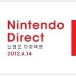 韓国任天堂、Nintendo Directを4月14日に実施 ― 3DS発売に向けて最新情報をお届け