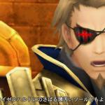 『ソールトリガー』新たなキャラクター「イシュトバーン」、声優は大塚明夫さんが担当