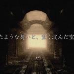 『Wizardry Online』新ダンジョン「荒廃の廓(くるわ)」実装決定