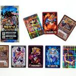 タカラトミー、シリアルコードでモンスターを召喚できる「大召喚!!マジゲート カードコレクション」発売