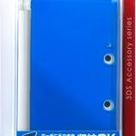 3DS本体をキズや汚れからガード「クリスタルシェル3D」「シリコンプロテクタ3D」に新色ディープブルー登場