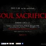 「協力ではない。共闘せよ。」PS Vita新作『Soul Sacrifice』公開、5月10日発表会開催