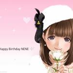 4月20日は・・・ネネさんの誕生日!