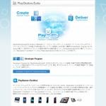 PlayStation Suite開発者様向けプログラム、オープンベータ開始