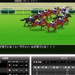 馬主となってGI制覇を目指そう・・・ソーシャルとリアルの融合、KONAMI『GI ALLSTAR'S Japan Horse Racing 2012』