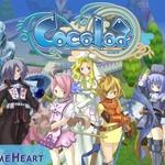ガリアレボリューション、可愛さ抜群の本格MMORPG『ココロア』発表