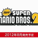 【Nintendo Direct】2Dマリオの完全新作『New スーパーマリオブラザーズ2』8月発売決定