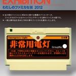 オリジナルカセットの展覧会「わたしのファミカセ展2012」吉祥寺METEORで開催