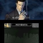 『探偵 神宮寺三郎 復讐の輪舞』ゲームと連動したオリジナルWEB小説連載開始